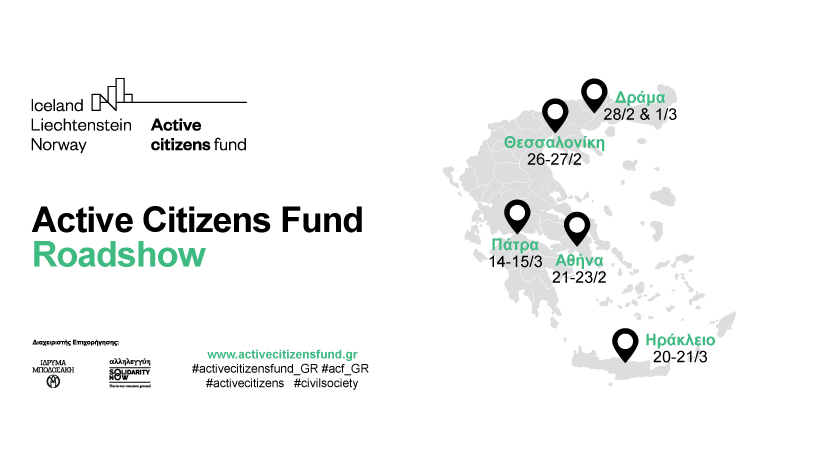 Heraklion: Designing a funding proposal for the Active Citizens Fund programme (grants up €300.000)
