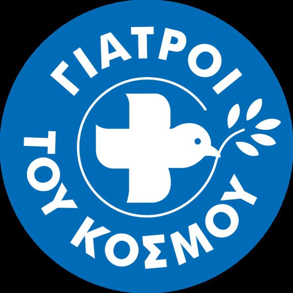 Γιατροί του Κόσμου Ελλάδας