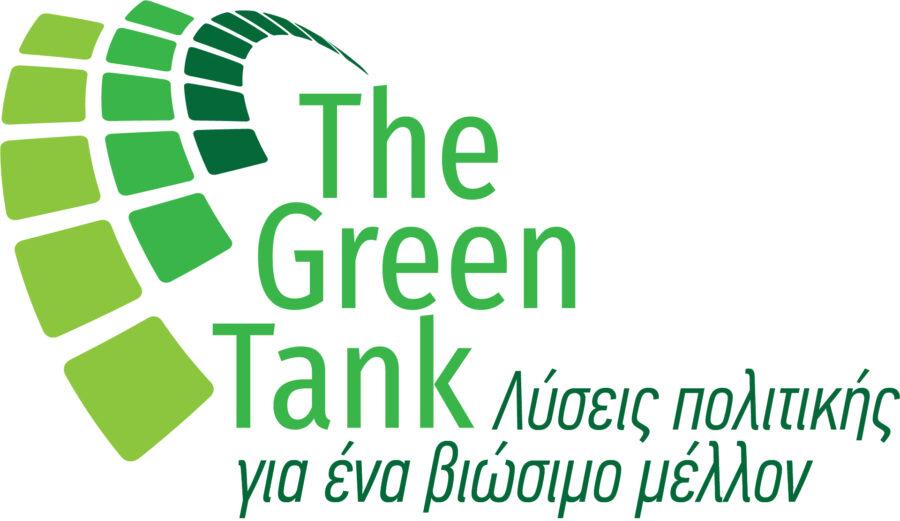 Green Tank