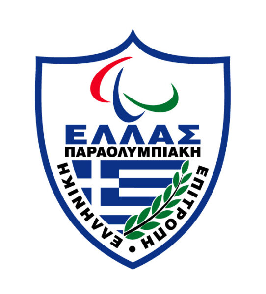 Ελληνική Παραολυμπιακή Επιτροπή