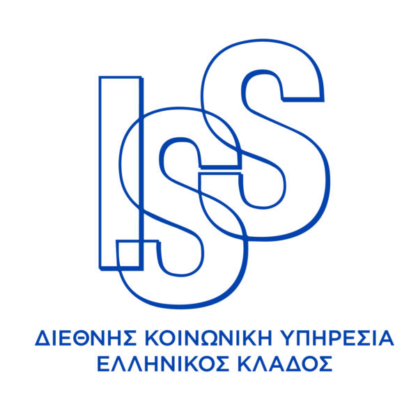 Διεθνής Κοινωνική Υπηρεσία