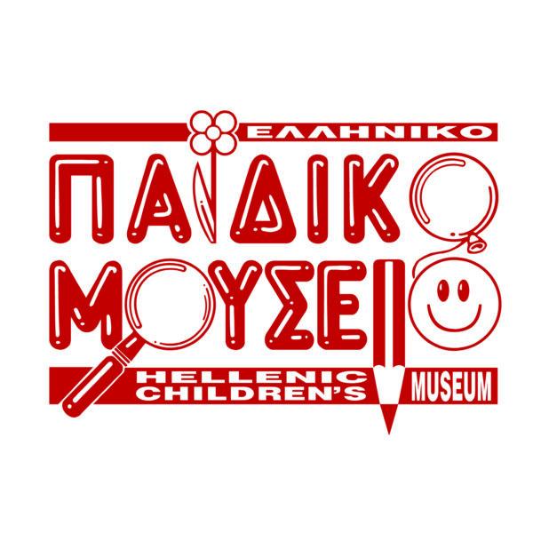 Hellenic Children's Museum (HCM)