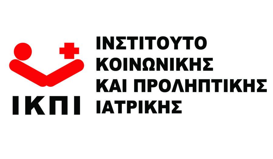 Ινστιτούτο Κοινωνικής & Προληπτικής Ιατρικής