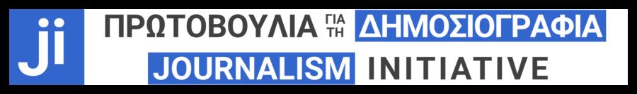 Journalism Initiative