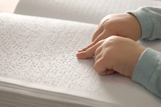 Πώς θα ήταν η ζωή μας αν δεν μπορούσαμε να διαβάσουμε ένα βιβλίο;