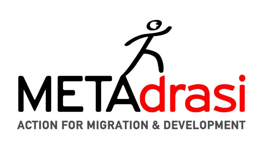 ΜΕΤΑδραση – Δράση για την Μετανάστευση και την Ανάπτυξη