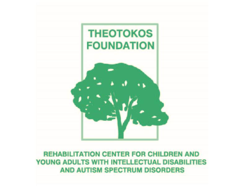 Ίδρυμα Προστασίας & Αποκατάστασης Παιδιών & Νέων με Νοητική Υστέρηση «Θεοτόκος»