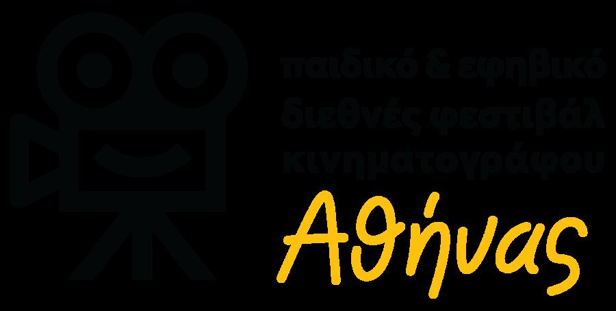 Πρόγραμμα Επιμόρφωσης Εκπαιδευτικών Δημοτικού και Γυμνάσιου με θέμα τον Οπτικό Γραμματισμό και τα Δικαιώματα του Παιδιού