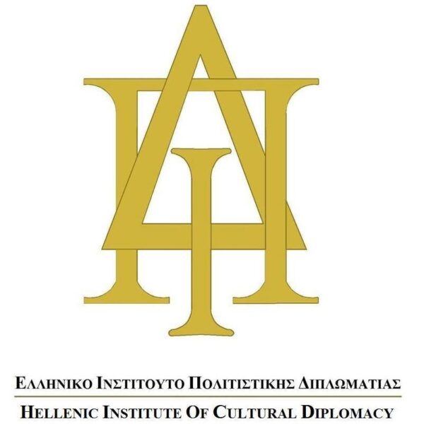 Hellenic Institute of Cultural Diplomacy